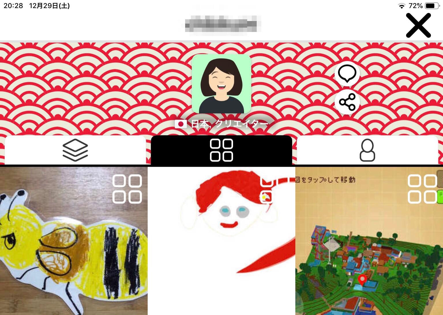 画像:Creatubbles のユーザープロフィール画面